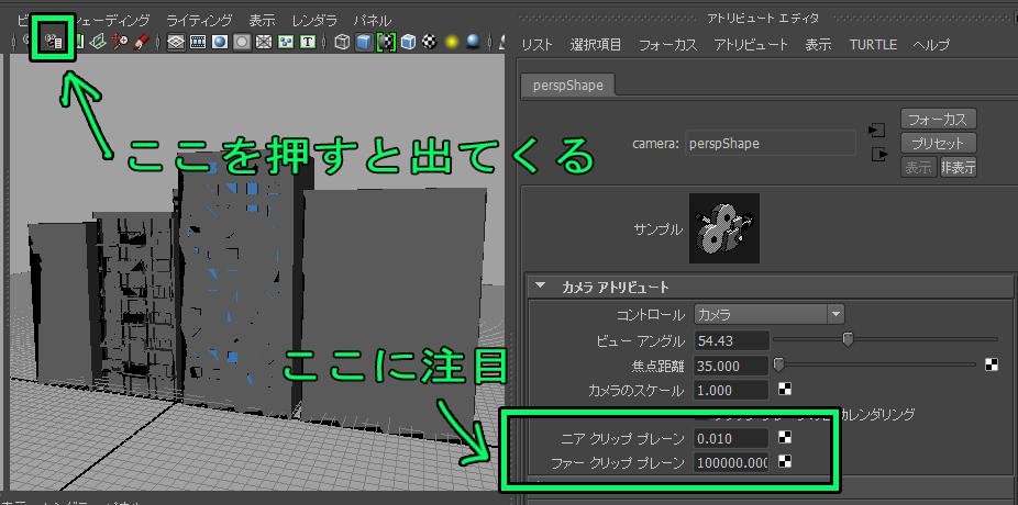 chiratsuki01.jpg