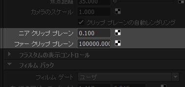 chiratsuki02.jpg