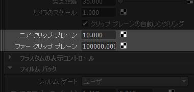 chiratsuki03.jpg