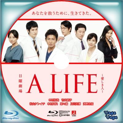 A LIFE~愛しき人~ B