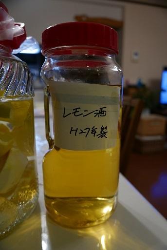 20161202_レモン酒3
