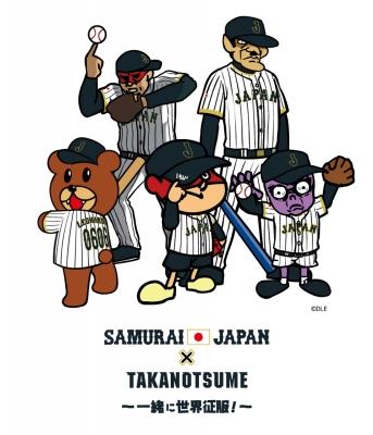 20170112_samurai3.jpg