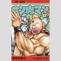 Asagei_73741_5678_1.jpg