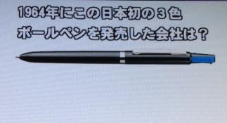 四択コクヨ2