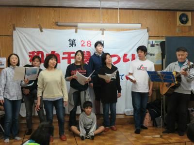 2-6九州青年合唱団