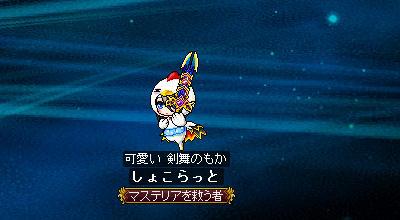 5ten_moka001.jpg