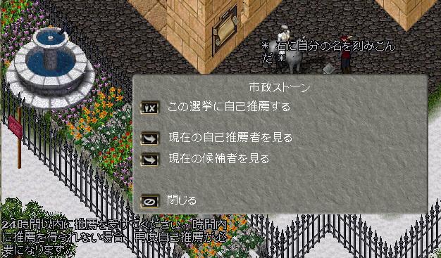 wkkgov161201_10.jpg