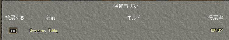 wkkgov161209_01.jpg