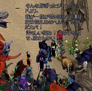 wkkgov170130_14.jpg
