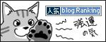 14012017_catBanner.jpg