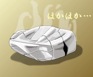 パンクボール002