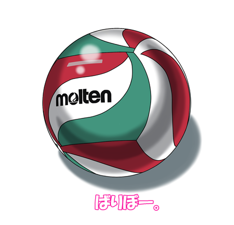 ball0005.png
