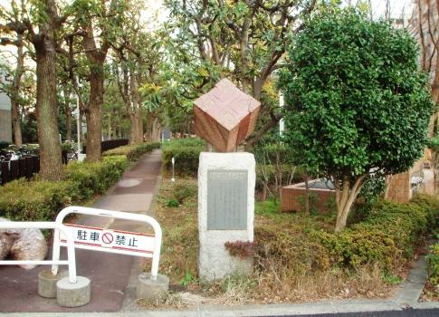 PC18031赤坂消防署跡