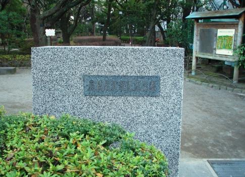 PC18037高橋是清翁記念公園