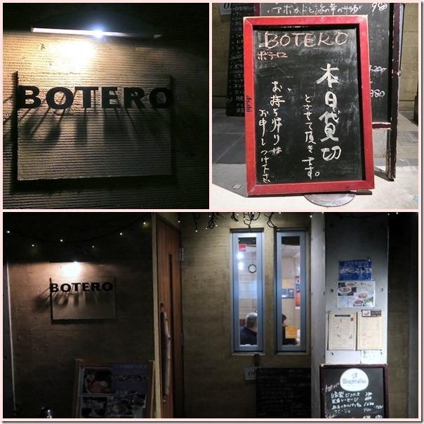 botero50