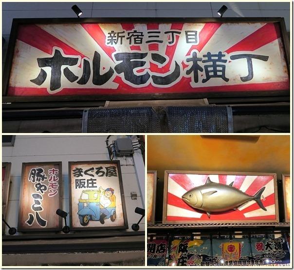 maguroyasakasyou