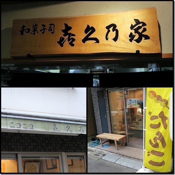 nikonikokikunoya