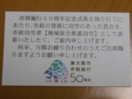DSCN2512.jpg