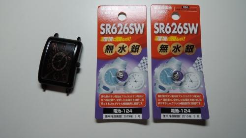 DSCN0265.jpg