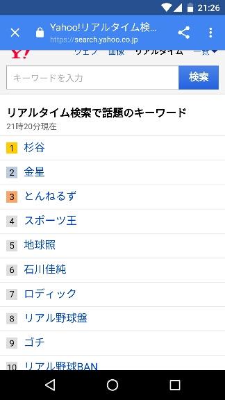 sugiya2.jpg