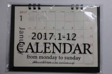 20161124カレンダー1_MG_8855