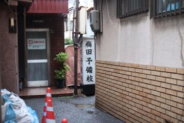 20161127中崎4_MG_8943