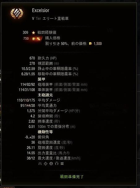 SnapCrab_NoName_2017-1-2_10-34-9_No-00.jpg