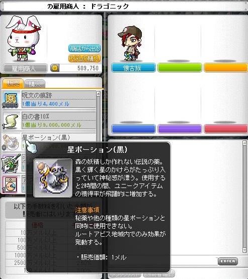 Maple161223_165653.jpg