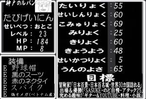 2017の現状! - コピー
