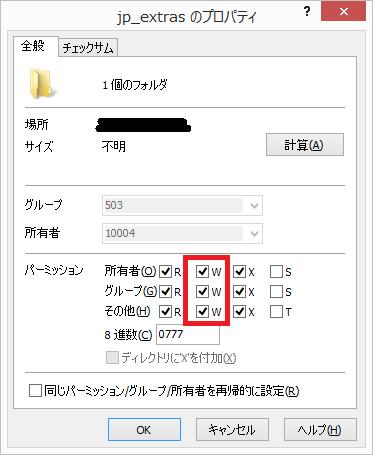 eCS01.png