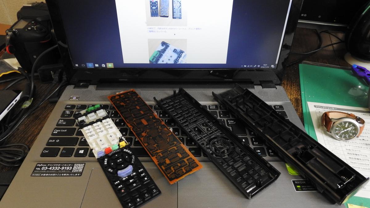 DSCN03530001.jpg