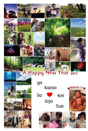 20170103-7.jpg
