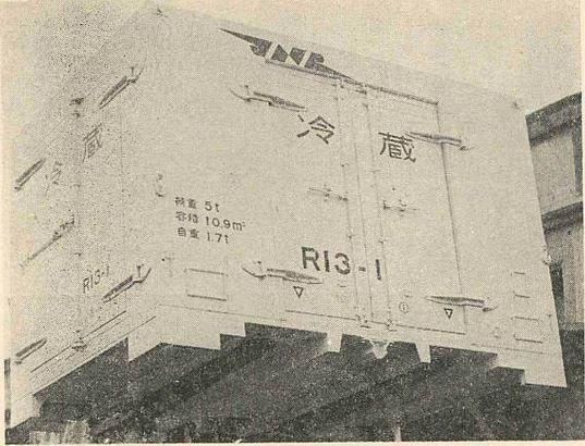 R13-1