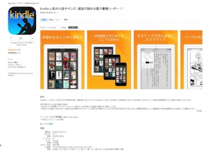 06kindle for iPad