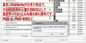 Mod Organizer_OW-02