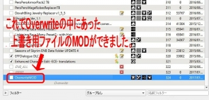 Mod Organizer_OW-03