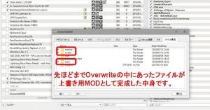 Mod Organizer_OW-04
