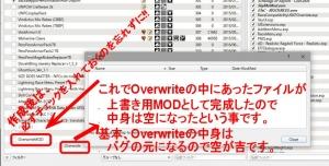 Mod Organizer_OW-05