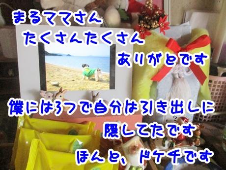 1209-01_2016120919121499f.jpg