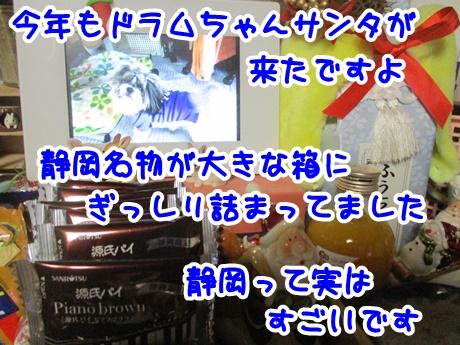 1217-06_20161217194429aeb.jpg