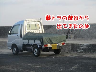 IMG_1318.jpg
