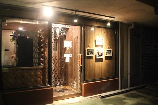 ジラちゃんお店 2016-12-30-1