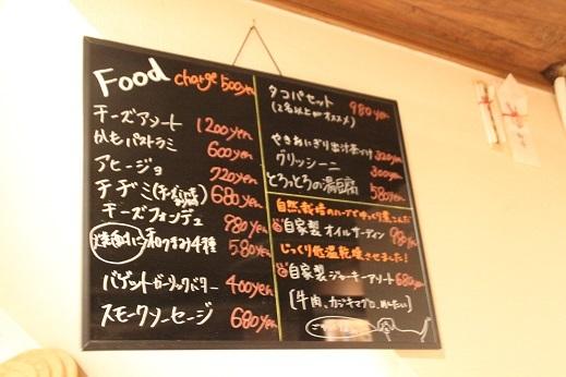 ジラちゃんのお店 2016-12-30-4