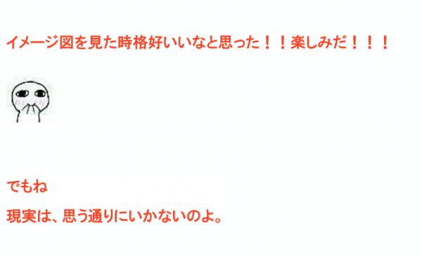 逆袭定妆6