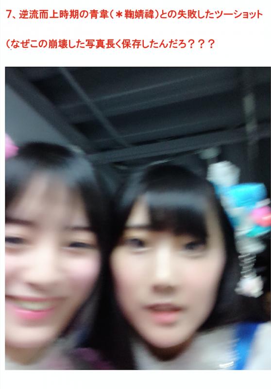 20170126更新微博7