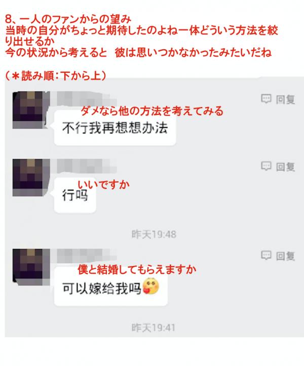 20170126更新微博8