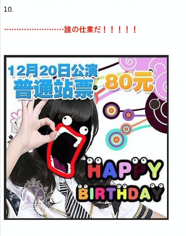 20170126更新微博10