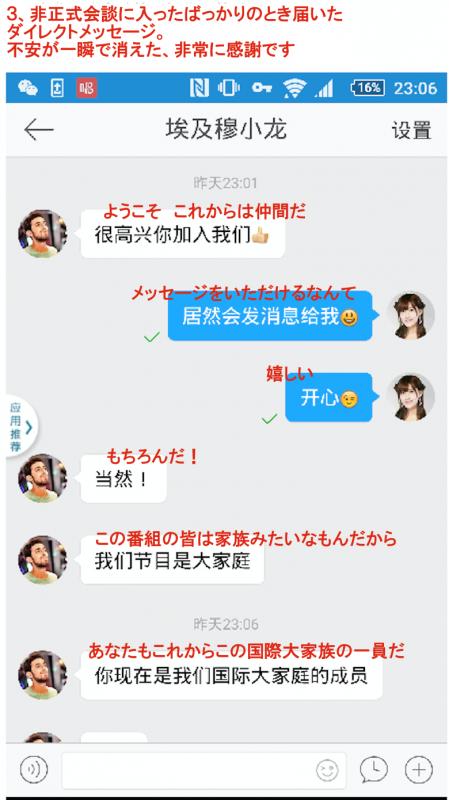 20170126更新微博15