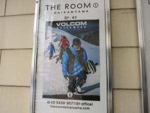 Volcom17/18Exhibition1