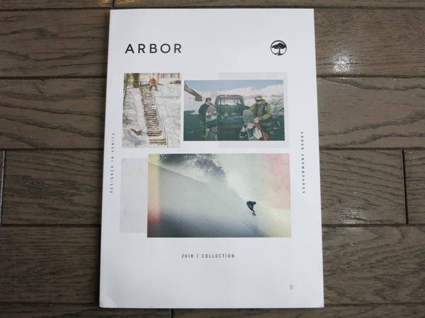 Arbor18Catalog1